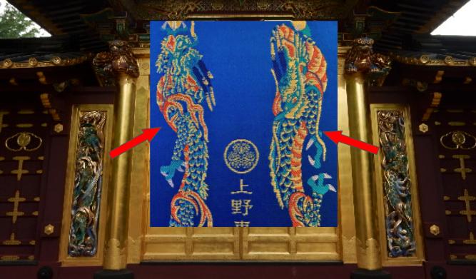上野東照宮の昇り龍