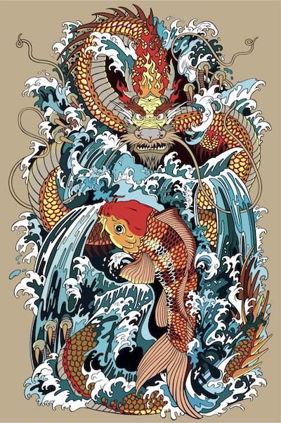龍と鯉のデザイン