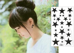 星(スター)のタトゥーシール